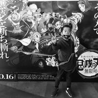 流れに乗る、その2^_^v鬼滅の刃映画無限列車を観る - ~おざなりholiday's^^v~ <フィルムカメラの写真のブログ>