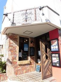 2020年10月 GOTOトラベルで鬼怒川&日光旅行②ピッツェリア・ディ・サポーレ pizzeria di sapore - いけたび2
