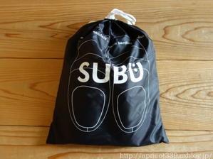 もこもこであったかい SUBUの秋冬用サンダル - シンプルで心地いい暮らし