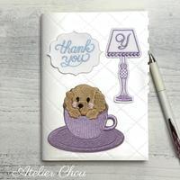 来年の手帳を刺繍でデコ♡ - Atelier Chou