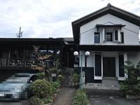 Kan-KURA & 里山散策@あきる野 - ヒビノコト。