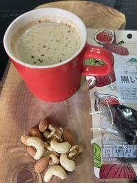 コーヒー ❤️ 家 - ホワっとちゃん