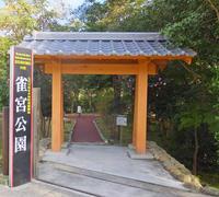 雀宮玉淀河原遊歩道11月8日(日) - しんちゃんの七輪陶芸、12年の日常
