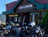 高野山、高野龍神スカイライン ツーリング - なんでバイクに乗るのでしょう?