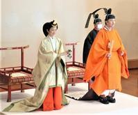 立皇嗣の礼 - Tangerine7's Blog