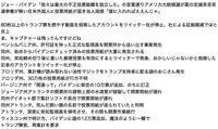 日米のマスゴミの酷さ - 猫多摩散歩日記 2