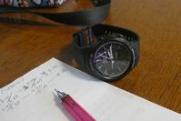 新しい時計 - そらいろのパレット