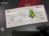 帰国の途 - 香港貧乏旅日記 時々レスリー・チャン