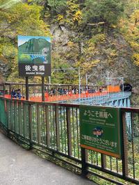 GoToトラベル黒部宇奈月温泉トロッコ列車の旅2日目 - あれも食べたい、これも食べたい!EX