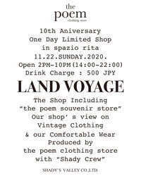 the poem - the poem clothing store