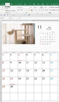 カレンダーを作ってます - Omoブログ