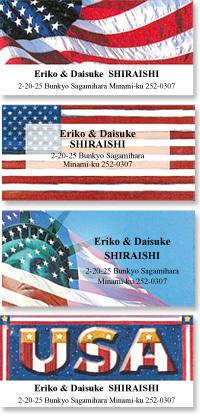 どうなる?アメリカ - アメリカ輸入のシール♪住所/名前/お好きな文字を印刷してお届け♪アドレスラベルです。