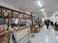 2020年11月、熊本空港の料飲施設を試す。 - rodolfoの決戦=血栓な日々