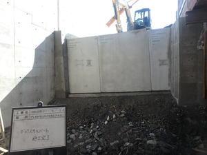 大和御所道路橿原高田ICランプ橋(DP7)下部工事(上北山村地区) -