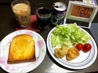 201107実家で昼飯、晩は友人と外呑み - やさぐれ日記