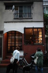 CORB(コルブ)   東京都文京区小石川/ベーカリー パン ~ 市ヶ谷からゆるポタ その9 - 「趣味はウォーキングでは無い」