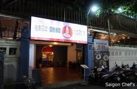 42. 訳損じ / Saigon Chef's  - ホーチミンちょっと素敵なカフェ・レストラン100