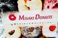 MISAKI DONUTS - Good Morning, Gorgeous.