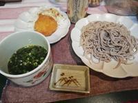 昨夜の晩御飯 - Handmade でささやかな幸せのある暮らし