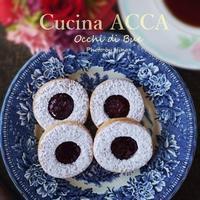 Occhi di Bue(牛の目のビスコッティ) - Cucina ACCA(クチーナ・アッカ)