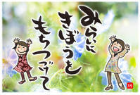 ★未来に希望を持ち続けて& 宮本浩次 カバーアルバム『ROMANCE』11月18日(水) リリース! - 羽根をつけて