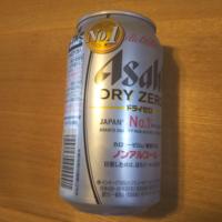 頂き物です!ノンアルコールビールとモンブラン - Hanakenhana's Blog
