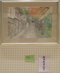 トウガラシ - Okuryuの絵日記帳