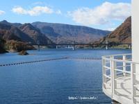 群馬・老神温泉から八つ場ダム見学に。その2。 - 一場の写真 / 足立区リフォーム館・頑張る会社ブログ