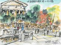 倉敷美観地区の散策(7)>大原美術館は入場制限で開館 - デジの目