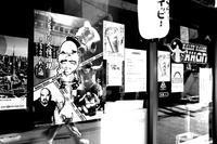東京スナップショット17 - はーとらんど写真感
