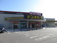 【可児市情報】ドン・キホーテUNY可児店で韓国食材を探してみた! - 岐阜うまうま日記(旧:池袋うまうま日記。)