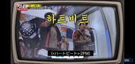 2PMジュノ今日の動画 - かりんと168のハレスな毎日
