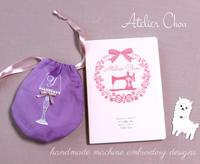 刺繍CDのご購入ありがとうございます&お客様の作品のご紹介です! - Atelier Chou