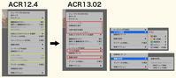 Adobe Camera Raw 13.0.2 新機能!①カラーグレーディング・他変更点を徹底解説 - Lightcrew Digital-Note