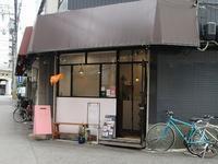 『Sandwich Mirow』@大阪 - a&kashの時間。