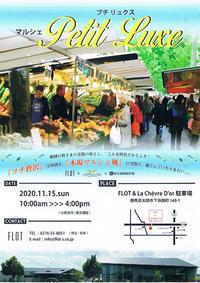 【イベント出店】明日(11/15)は太田でのイベントに出店します! - キッチンカー蔵っCars'