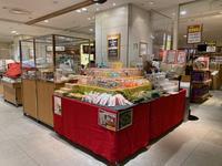 博多阪急で催事出展 - 【飴屋通信】 京都の飴工房「岩井製菓」のブログ