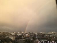 同じ虹の見える街で。 - あの日、あの味。