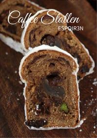 自家製酵母コーヒーシュトーレン、詳しい動画レッスンで学ぶことができます。見本付き - 自家製天然酵母パン教室料理教室Espoir3nさいたま市大宮