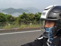 法然上人の生誕地誕生寺(たんじょうじ)訪問 - SAMとバイクとpastime
