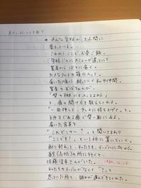 11月11日の夢「佐藤浩一さん」「1?9ソース」 - 降っても晴れても