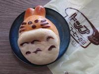 【焼きたてパンの店 トップ】トトロちゃんのパン - 岐阜うまうま日記(旧:池袋うまうま日記。)