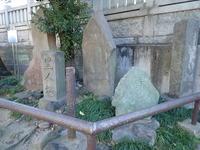 【白髭神社】黒人塚の正体と名前のゆらい - 揺りかごから酒場まで☆少額微動隊