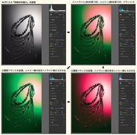 Adobe Camera Raw 13.0.2 (Lightroom) 新機能!②カラーグレーディングの操作方法と仕組み、ツールTIPSを徹底解説 - Lightcrew Digital-Note
