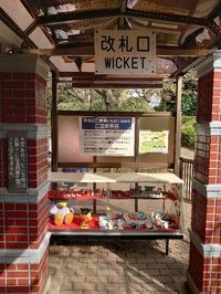 川口市グリーンセンターに5回目の訪問2遊具で遊ぶ。 - 裕介のブログ