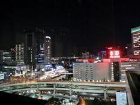 ブルームーンの夜。──「うみぞらデッキ」@JR横浜タワー - Welcome to Koro's Garden!