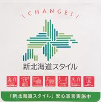 4週経過のフィルインの工程 - 札幌駅近くのジェルネイルサロン☆nailedit:ネイルエディット