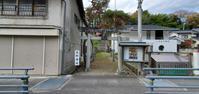 北野神社@福島県三春町 - 963-7837