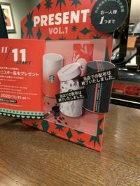 【スタバ】キャニスター缶 - DAY BY DAY