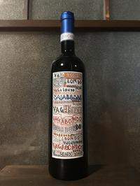 バガボンド=放浪者という名のワイン!Montepulciano d'Abruzzo Vagabondo 2016  / Vinicola Olearia Casauria - Oletjapan's Blog